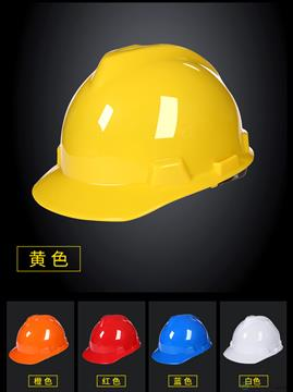 唐丰/塑料安全帽(YZW专用)