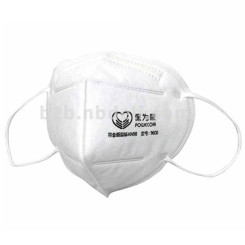 保为康 9600-白防尘口罩(单位:只)
